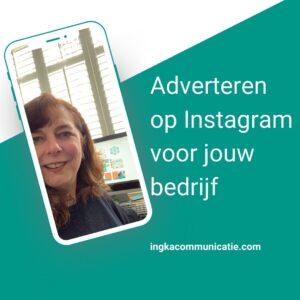 Adverteren- ADS- Instagram voor jouw bedrijf